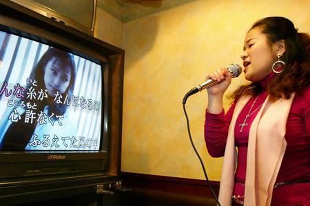 """Conheça o mais novo entretenimento """"solo"""" no Japão"""